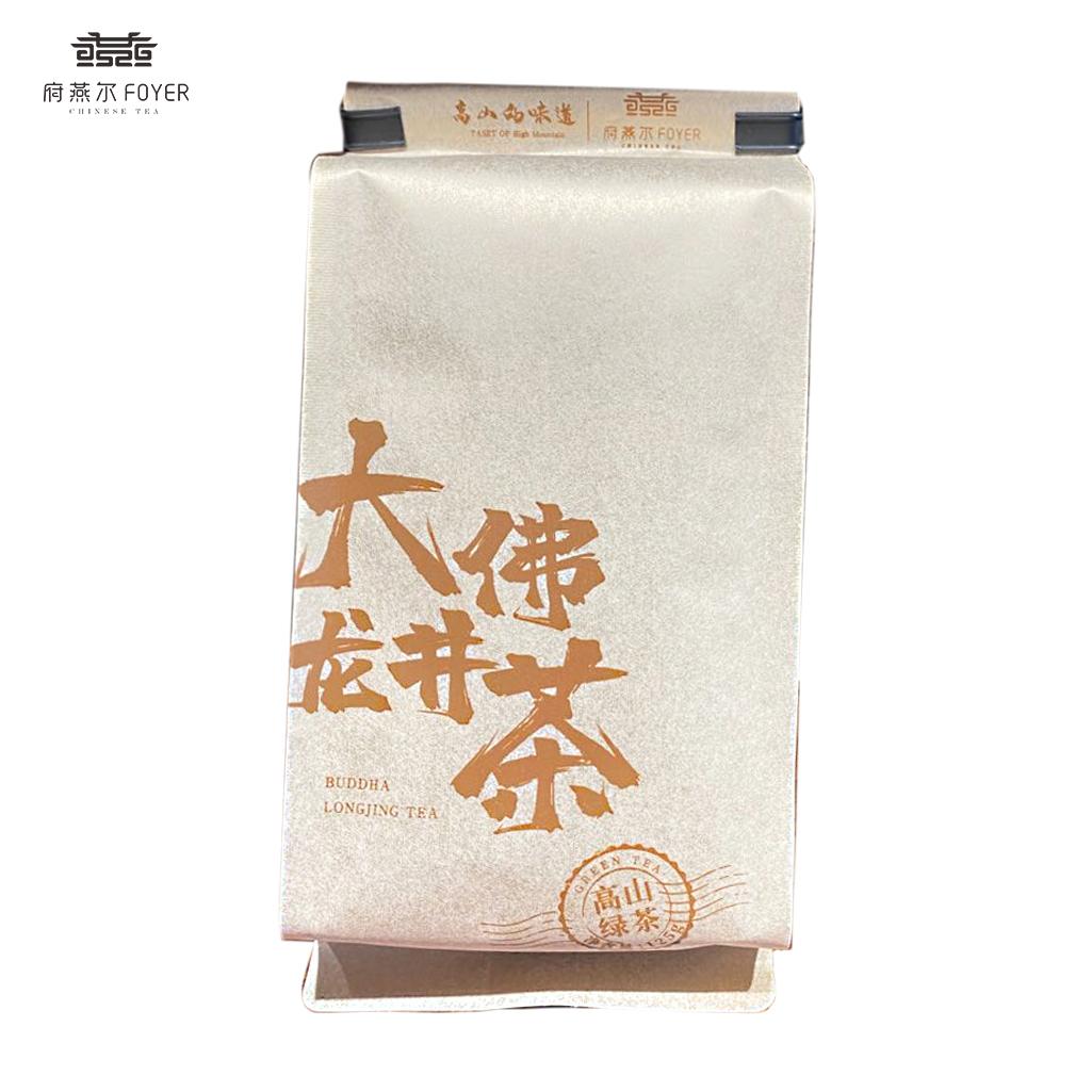 2020新茶上市绿茶雨前茶叶春茶龙井茶叶散装浓香型 125g