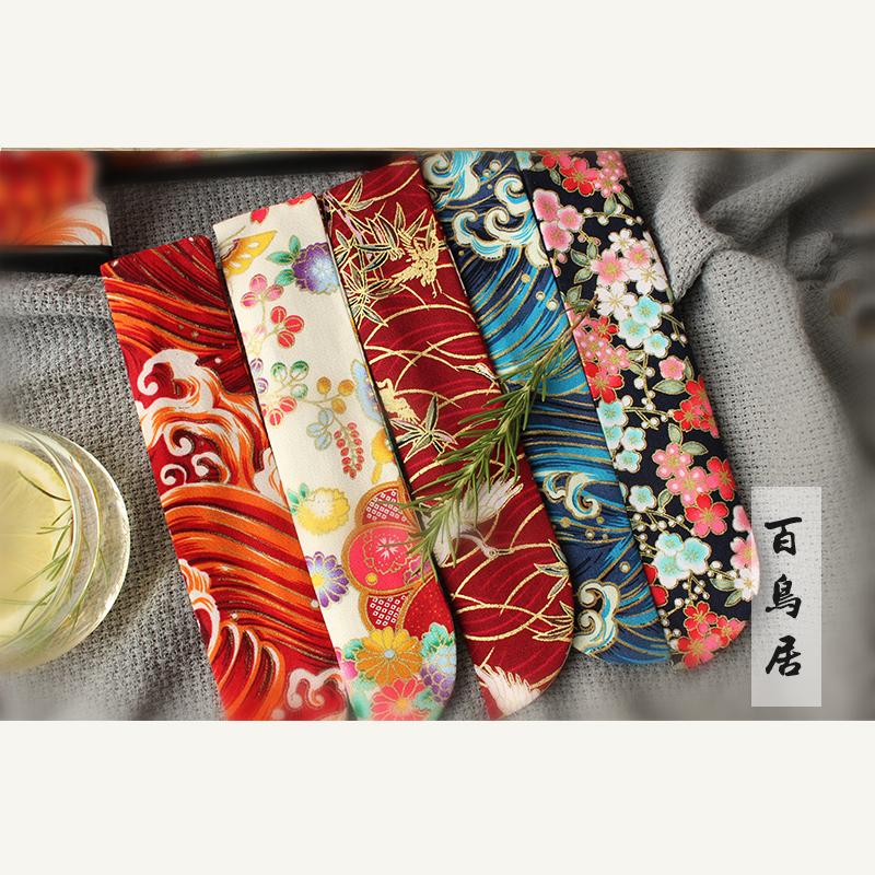 古风女日式复古布夏季和风跳舞舞蹈叠古典 配扇套扇子,可领取2元天猫优惠券