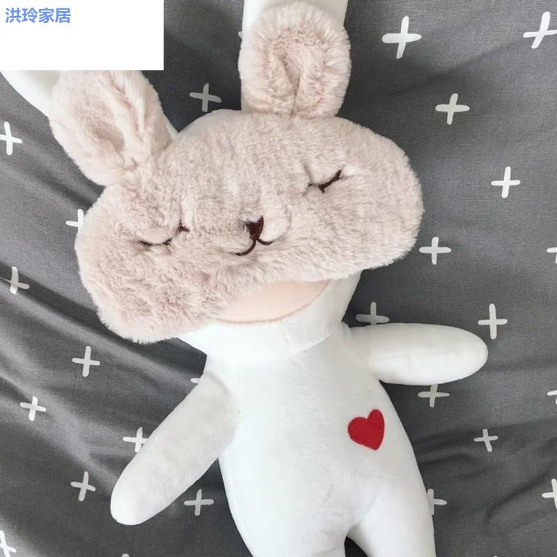 限2000张券毛绒绒女韩版睡眠遮光可爱少女眼罩