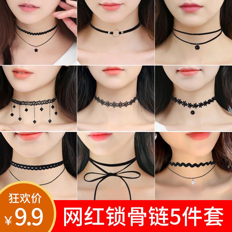网红choker锁骨链女潮简约韩国颈带项圈短款项链颈链小众脖子饰品