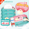 Yi Enbei baby wipes newborn infants baby hand paper fart dedicated port 100 wipes 80 pumping lid sheet wholesale