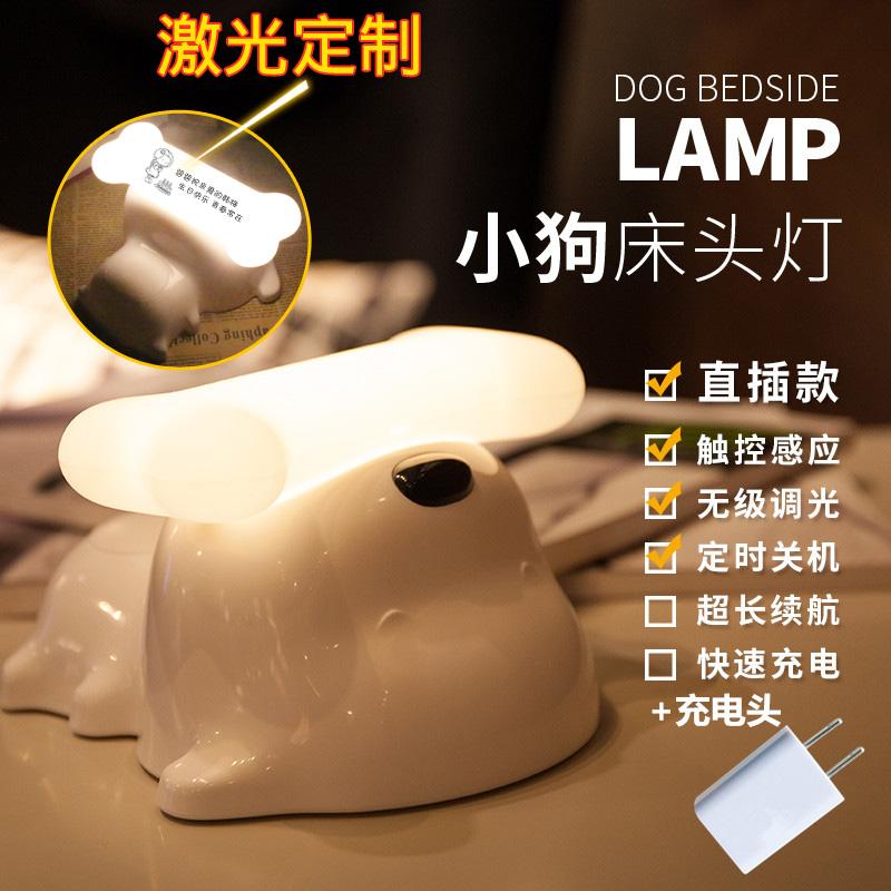 Включить электричество модельа - щенок сопровождать спутник свет + надпись + изысканный ...в подарок пакет + ридикюль + штекер