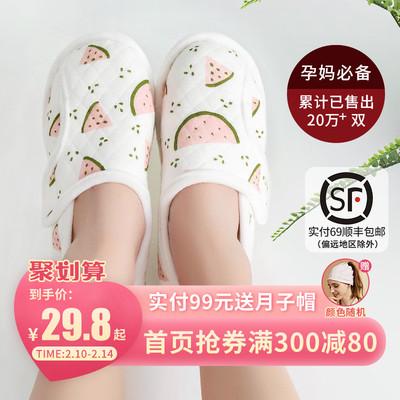 咕羊羊月子鞋春秋季包跟产后孕妇拖鞋女冬防滑软底产妇鞋夏季薄款