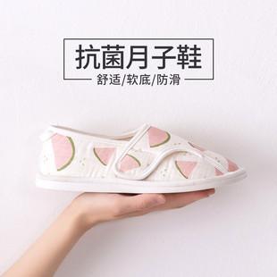 咕羊羊月子鞋 5月份6包跟室内防滑产后春秋孕妇产妇拖鞋 薄款 夏季 女