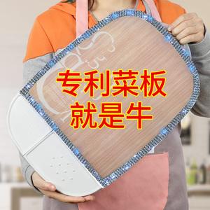 多功能切菜板家用案板小塑料砧板宿舍水果宝宝辅食双面防霉占板