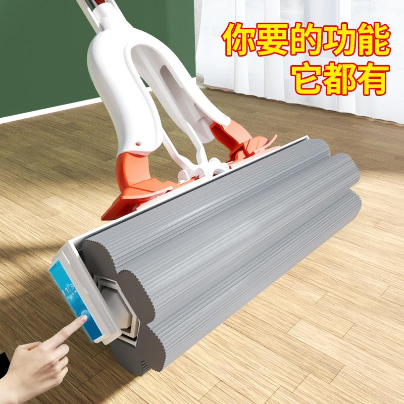 易时代海绵拖把2021新款家用一拖净懒人免手洗地拖布吸水神器胶棉