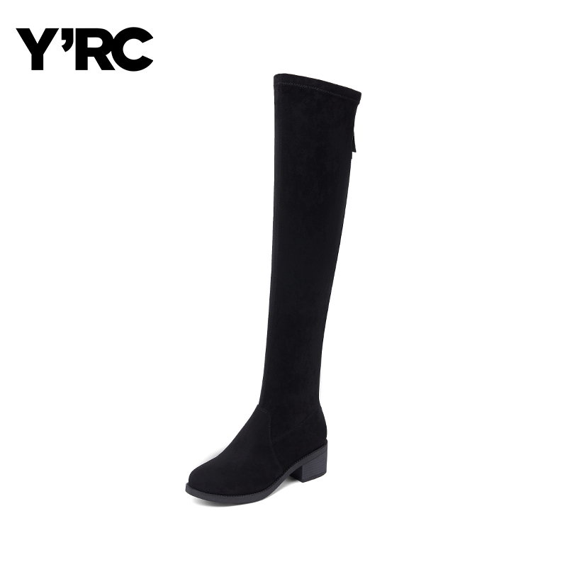 YRC high tube over the knee boots women's autumn and winter plus velvet long tube women's boots wild thick with thin elastic boots