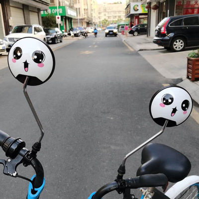 [With a smiling face] The new national standard electric car rearview mirror pedal assisted skateboard bicycle reflective mirror convex mirror