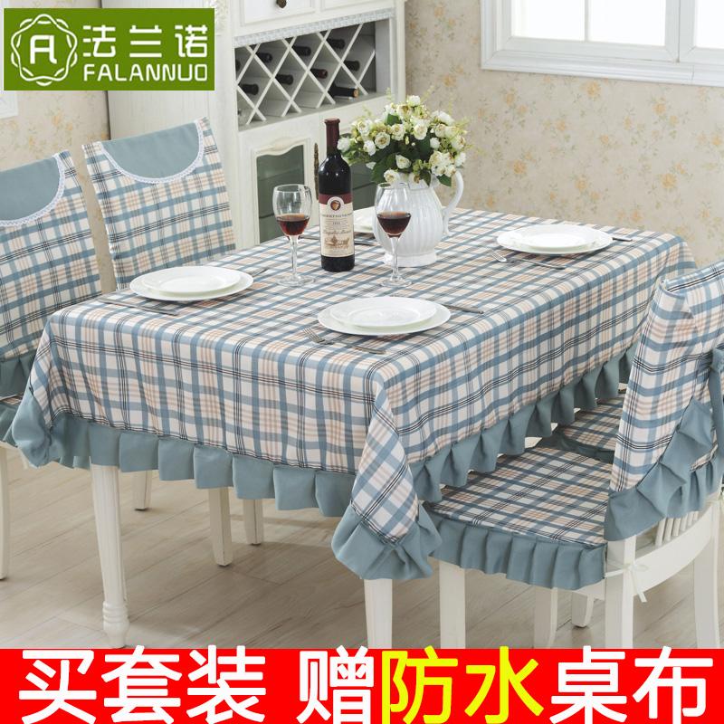 Скатерти и чехлы для стульев Артикул 528334707400