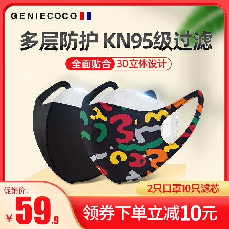 n95防雾霾pm2.5防尘3d立体kf口罩
