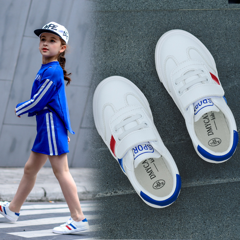 Childrens small white shoes 2021 spring and Autumn New Korean version trendy and versatile middle and large childrens shoes and girls shoes
