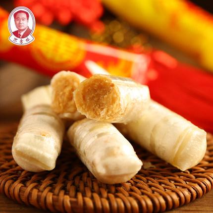 不老林糖沈阳特产大虾酥糖500g怀旧小零食老式花生酥糖果散装批发