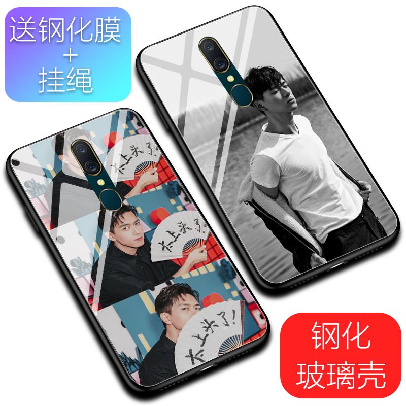 李现同款oppoa9手机壳套亲爱的热爱的A9x玻璃镜面a5全包a3防摔潮21.80元包邮