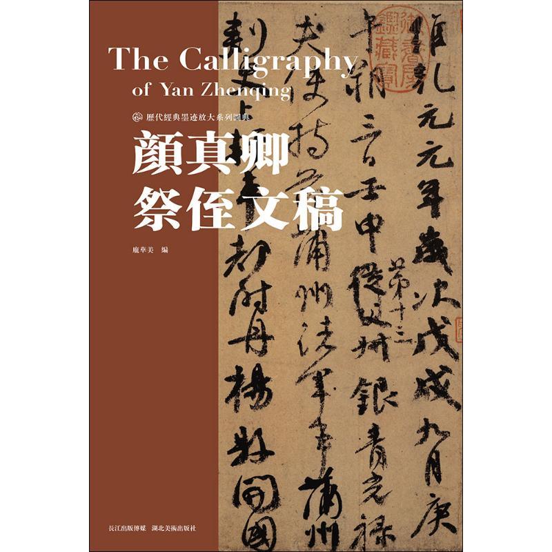 Книги об искусстве Артикул 600452928862