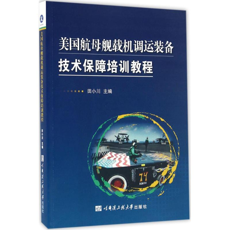 Различные аксессуары для мотоциклистов Артикул 557756144492