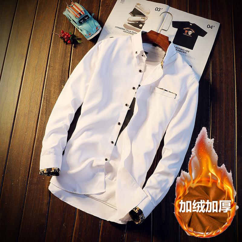 秋冬加绒加厚长袖衬衫男青年韩版修身潮流时尚保暖白衬衣寸衫上衣