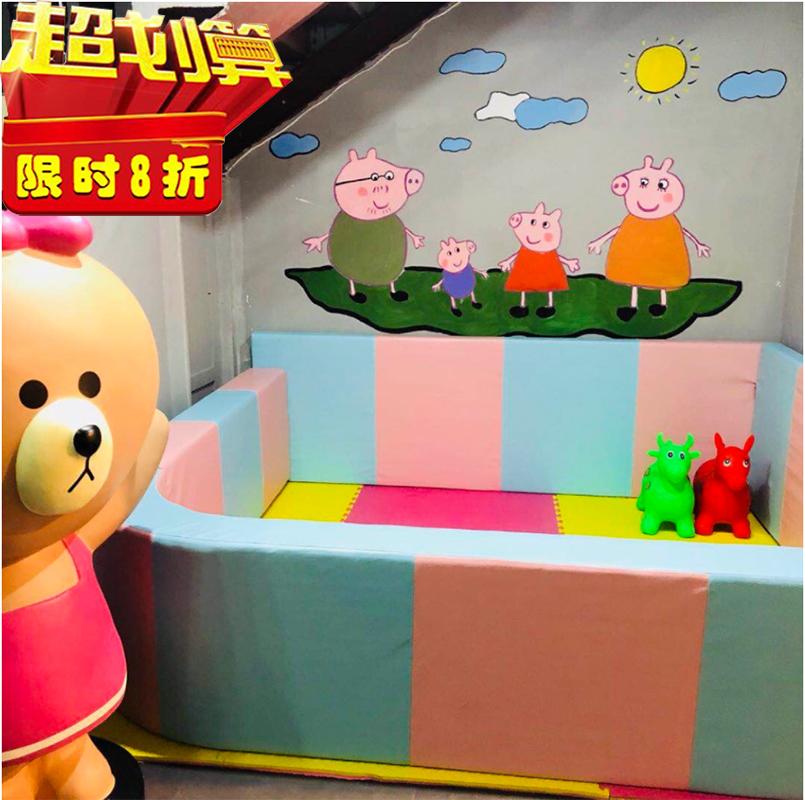幼儿园软体球池组合儿童乐园小型早教家用室内沙池海洋球软包围栏