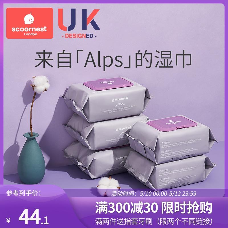 Влажные салфетки для детей Артикул 604911544617