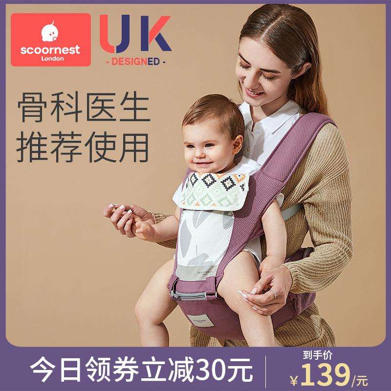 科巢婴儿腰凳多功能坐凳孩子抱娃神器前后两用式宝宝背带轻便四季