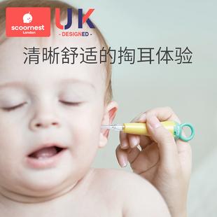 发光婴儿挖耳勺新生宝宝专用掏耳朵扣儿童扒耳屎神器带灯安全软头