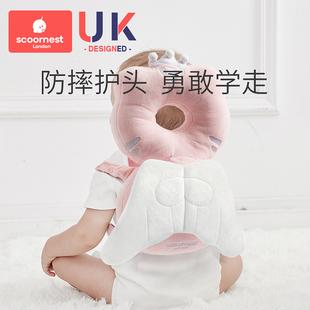 科巢宝宝防摔头部保护垫婴儿学走路儿童学步神器防撞后摔枕护头垫