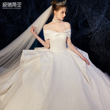 Satin main wedding dress