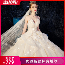 Light Wedding Garment 2019 Bride Tailing French Luxury Dress