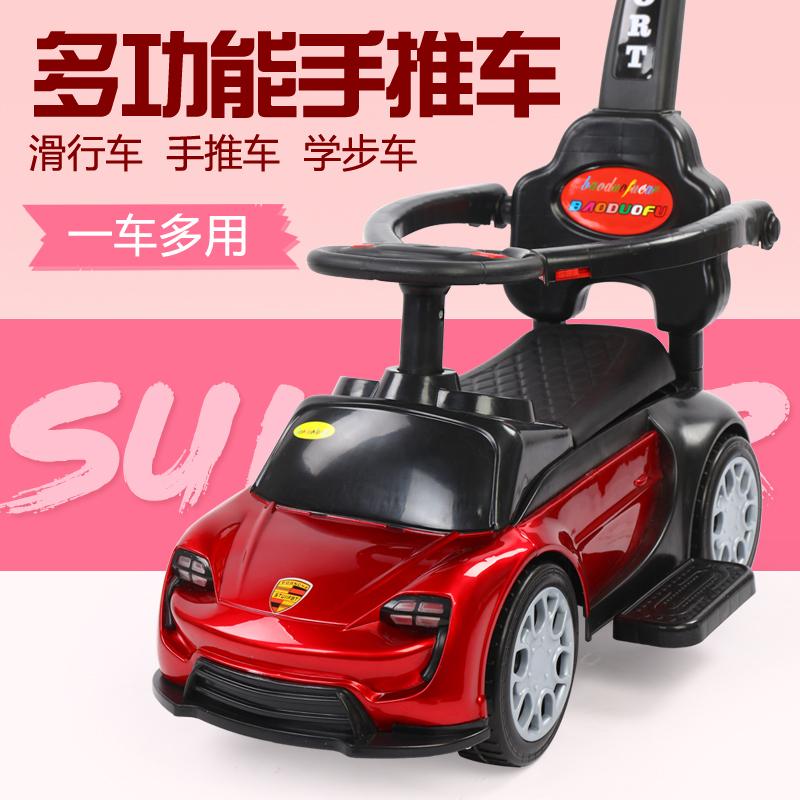 Детские автомобили Артикул 602103920257