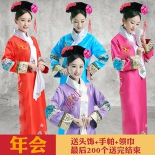 清朝古装女格格服装宫廷服饰满族旗服古代还珠格格装宫女演出服女
