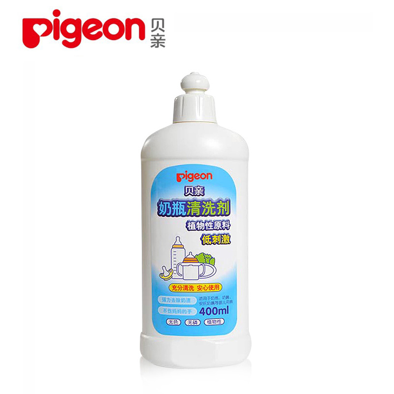 貝親奶瓶清洗劑 果蔬清潔劑 嬰兒奶瓶清潔液洗潔精400ml低刺激