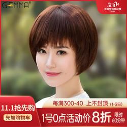 假发女短发女士圆脸波波全头套式中老年妈妈自然化疗真人发丝发套