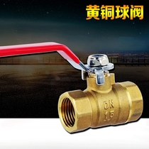 Brass ball valve Full copper thread 4 min DN15 double inner wire tap water 6 min 1 inch copper valve gas switch 20