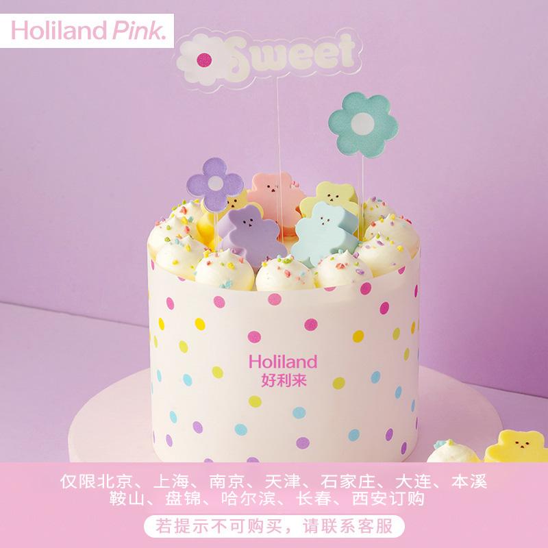 好利来花花生日蛋糕pink双莓玫瑰茉莉蜜桃同城配送cake