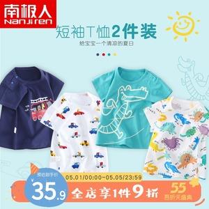 男童短袖T恤纯棉婴儿2021夏季新款儿童夏装宝宝洋气半袖女童上衣