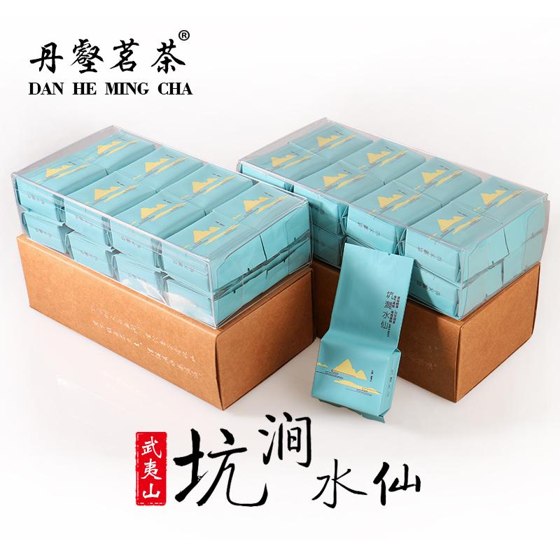 大红袍正岩乌龙茶坑涧老枞水仙花香浓香型特级茶叶250克礼盒散装