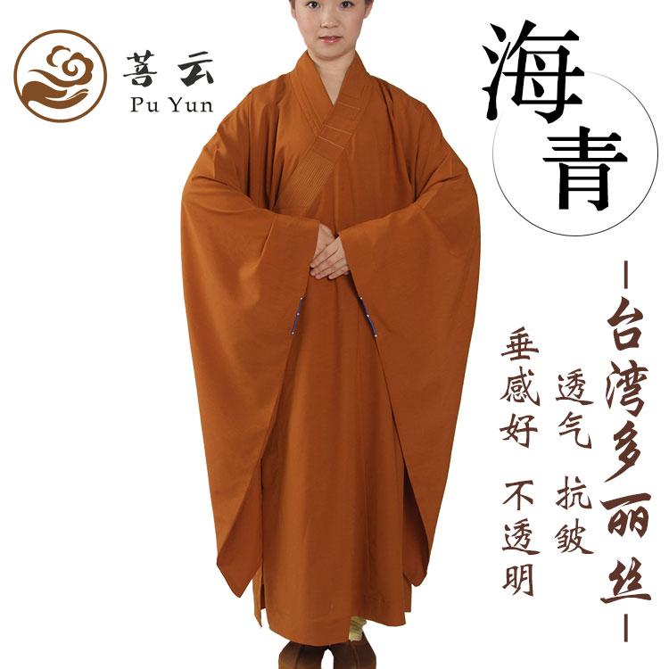 Будда учить широкий рукав море зеленый дом такси большой пальто долго платье модельа кондиционер большой манжета море ясно одежда ряса монах платье