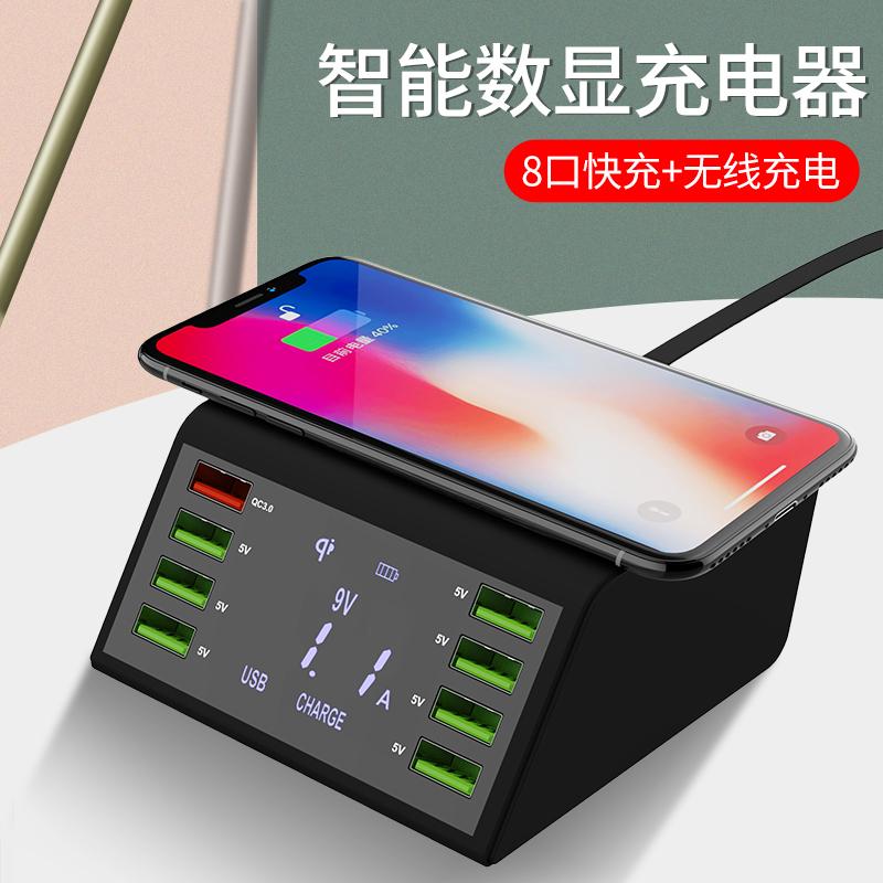128.00元包邮多口usb充电头苹果华为小米oppo