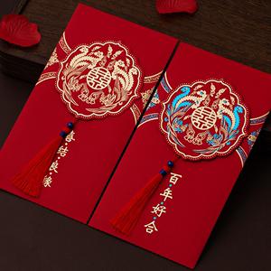 婚礼用品红包封2021新款中式结婚专用红包新婚创意个性高档回礼