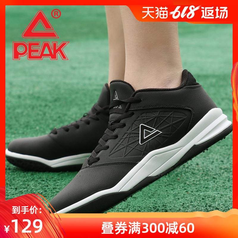 匹克篮球鞋男鞋2019夏季新款透气防滑耐磨学生低帮男士运动鞋子