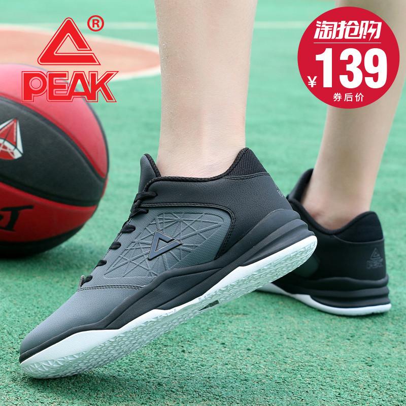 匹克篮球鞋男鞋2019秋季学生男士球鞋低帮水泥地防滑耐磨运动鞋子