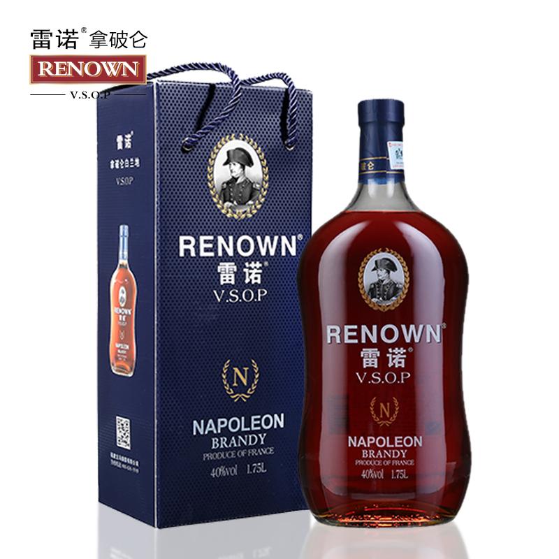 雷诺RENOWN拿破仑VSOP 1.75L白兰地礼盒装洋酒烈酒