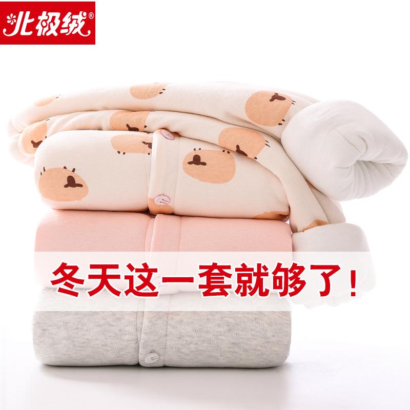 宝宝保暖衣套装婴儿内衣纯棉套装夹棉新生儿衣服秋衣套装0-1-3岁