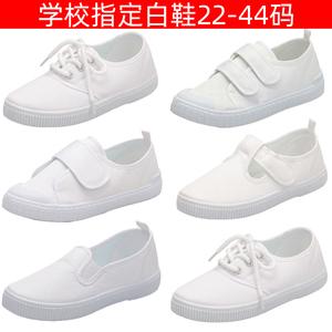 幼儿园学生白球鞋儿童男童白色童鞋