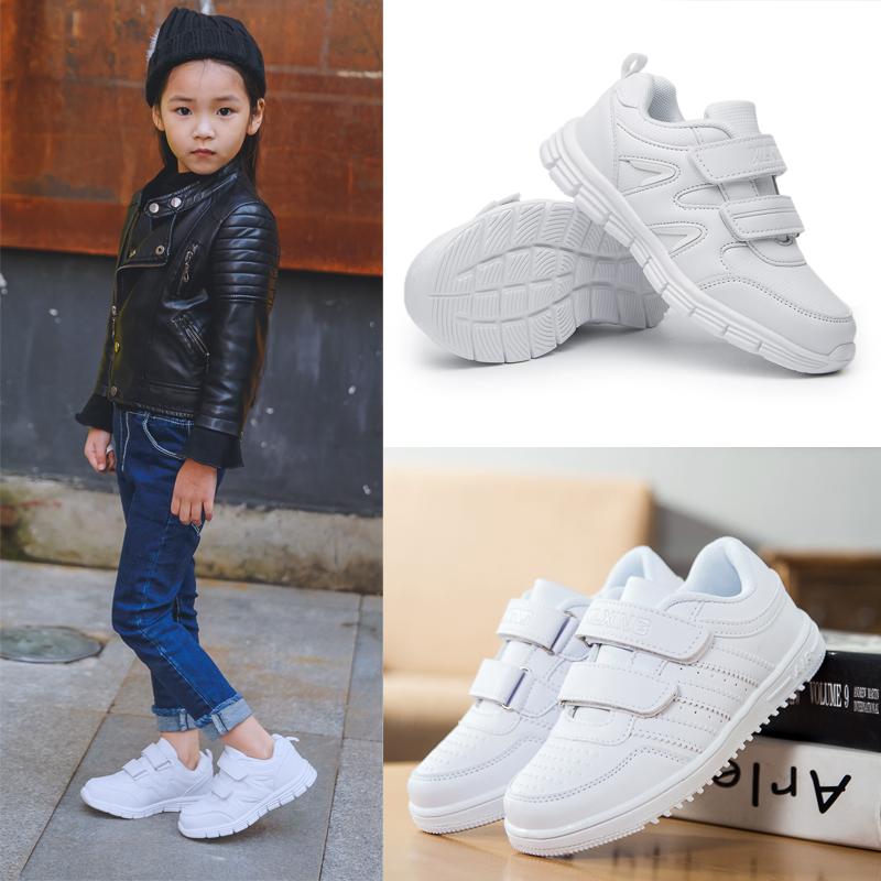 【天天特价】儿童白鞋白色学生旅游鞋透气纯白波鞋女童男童运动鞋