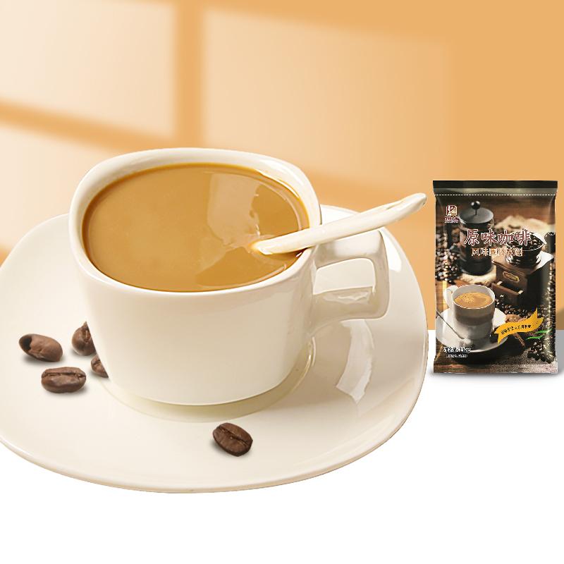 Coffee powder milk tea shop special Dongju original coffee powder commercial instant coffee powder instant three in one 1kg