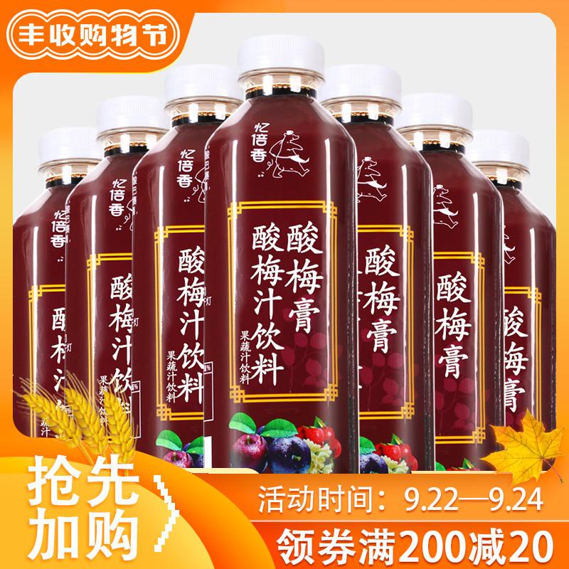 忆倍香酸梅膏 浓缩酸梅汁浓浆1kg*12瓶冲饮奶茶店酸梅汁商用整箱