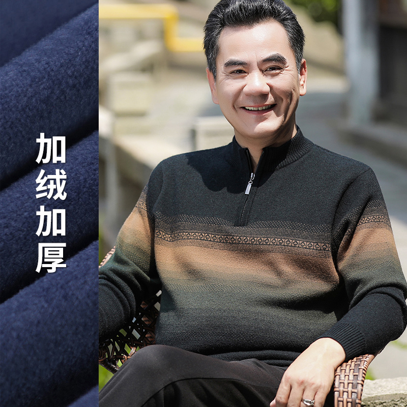 Dad wear autumn and winter half high neck zipper warm base sweater plus velvet thick middle-aged and elderly men's knit sweater top
