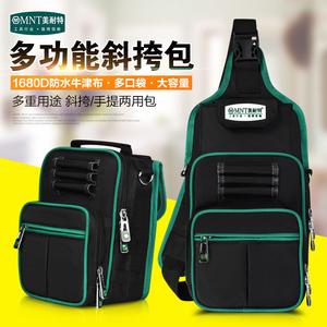 德国美耐特®电工斜挎背包五金工具包牛津布电工腰包单肩包帆布包