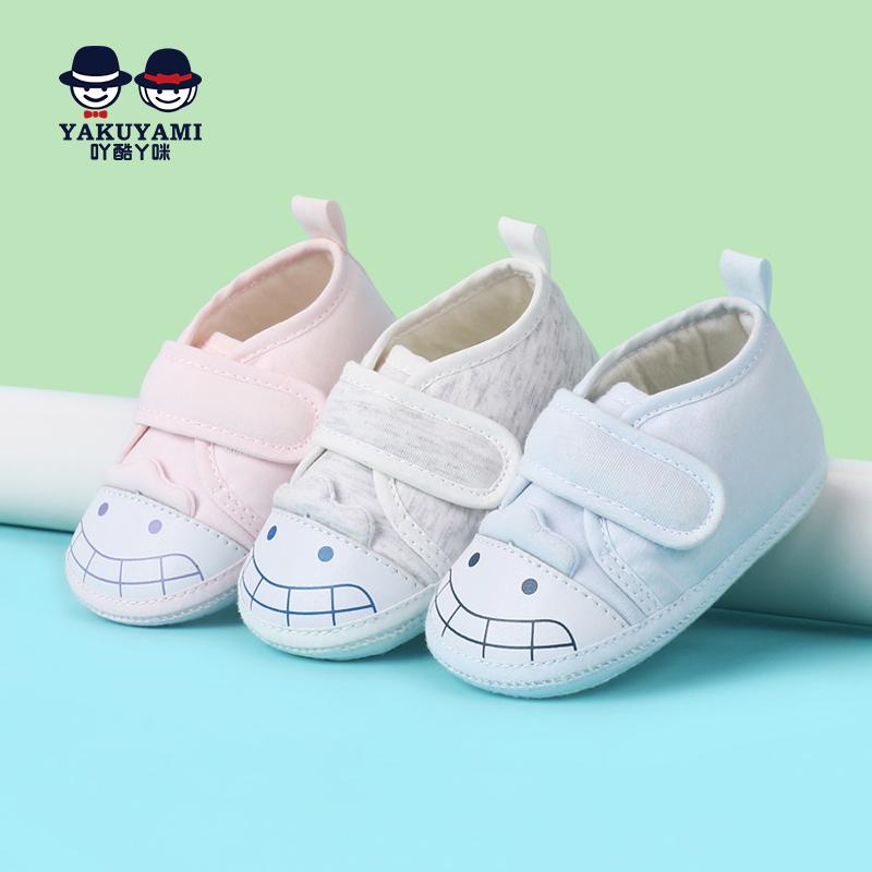 男女童0-1岁秋冬软底防滑宝宝鞋子