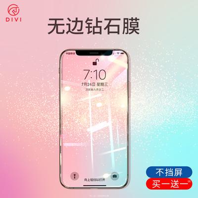 第一衛iPhone11鋼化膜X蘋果11ProMax手機iPhoneX全屏XR覆蓋XS全包xmax抗摔11pro貼膜xsmax保護MaxPor屏保11R